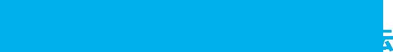 地上最強の英文読解 横山雅彦のロジカル・リーディング全伝